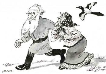 Граф и Антонина