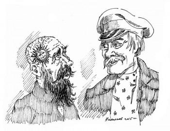 Ермолай и Прохор