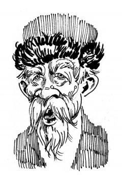 Сердитый Старик