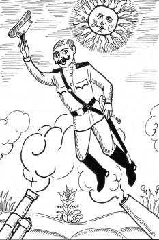 Каптенармус
